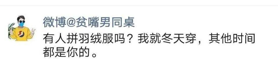 被上海名媛圈笑吐了,Gucci公关哭晕在厕所-第46张图片-周小辉博客