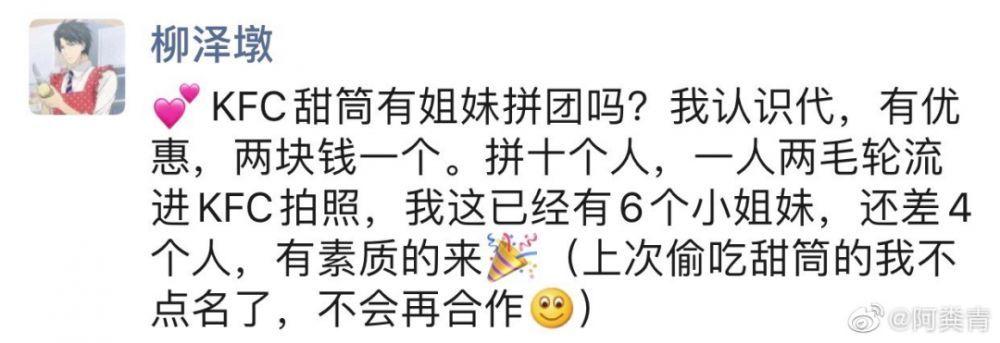 被上海名媛圈笑吐了,Gucci公关哭晕在厕所-第47张图片-周小辉博客