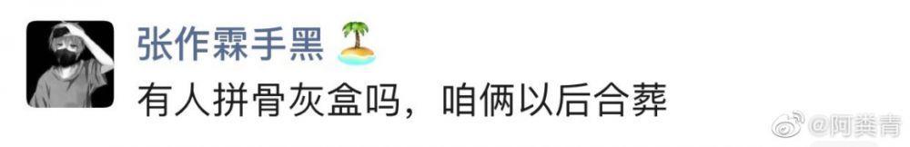 被上海名媛圈笑吐了,Gucci公关哭晕在厕所-第48张图片-周小辉博客