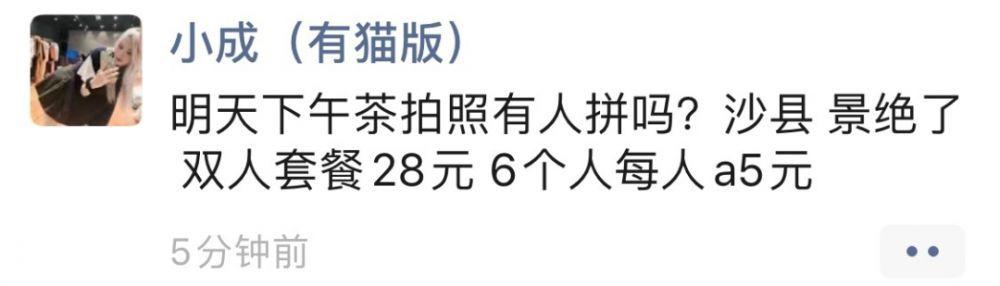 被上海名媛圈笑吐了,Gucci公关哭晕在厕所-第49张图片-周小辉博客
