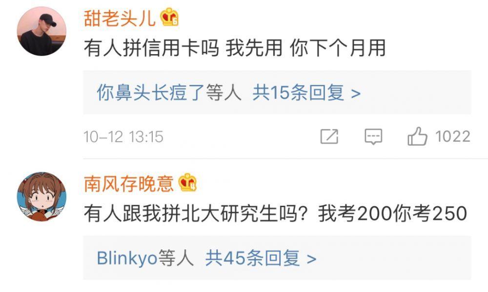 被上海名媛圈笑吐了,Gucci公关哭晕在厕所-第50张图片-周小辉博客