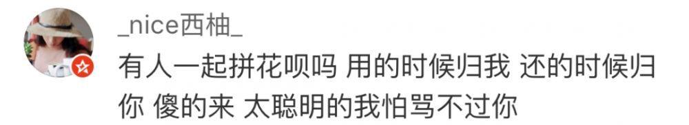 被上海名媛圈笑吐了,Gucci公关哭晕在厕所-第51张图片-周小辉博客
