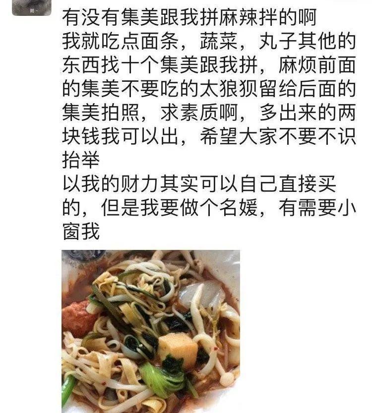 被上海名媛圈笑吐了,Gucci公关哭晕在厕所-第53张图片-周小辉博客