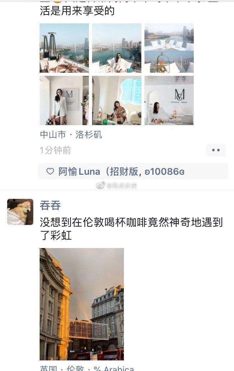 被上海名媛圈笑吐了,Gucci公关哭晕在厕所-第59张图片-周小辉博客