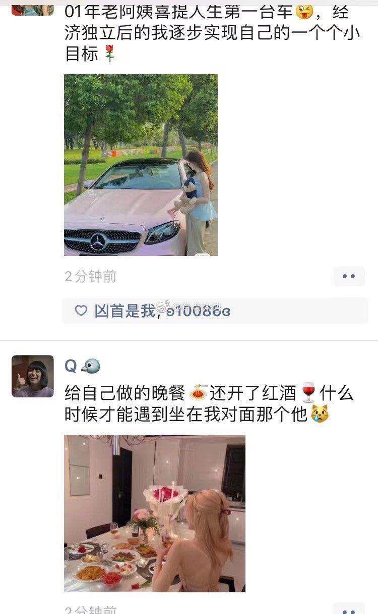 被上海名媛圈笑吐了,Gucci公关哭晕在厕所-第60张图片-周小辉博客