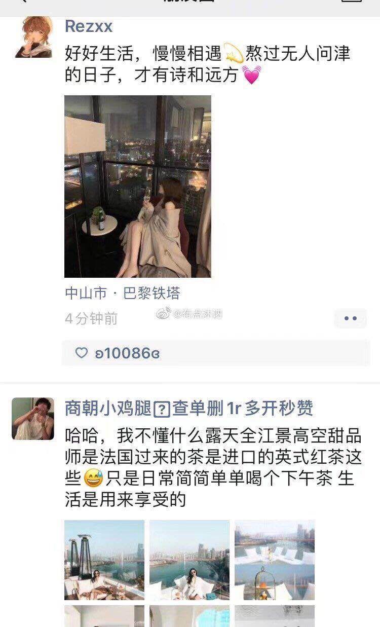 被上海名媛圈笑吐了,Gucci公关哭晕在厕所-第61张图片-周小辉博客