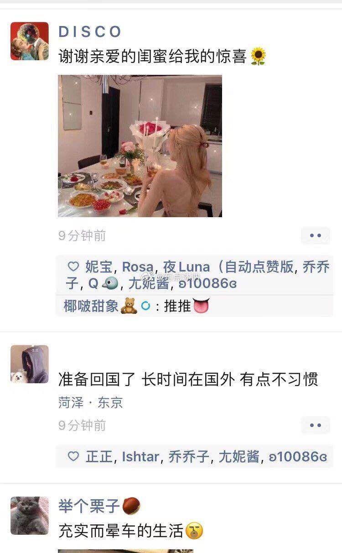 被上海名媛圈笑吐了,Gucci公关哭晕在厕所-第64张图片-周小辉博客