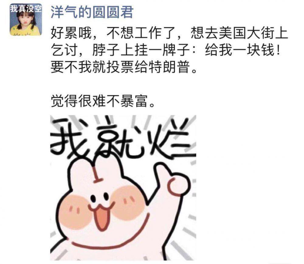 被上海名媛圈笑吐了,Gucci公关哭晕在厕所-第66张图片-周小辉博客