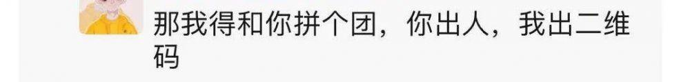 被上海名媛圈笑吐了,Gucci公关哭晕在厕所-第67张图片-周小辉博客