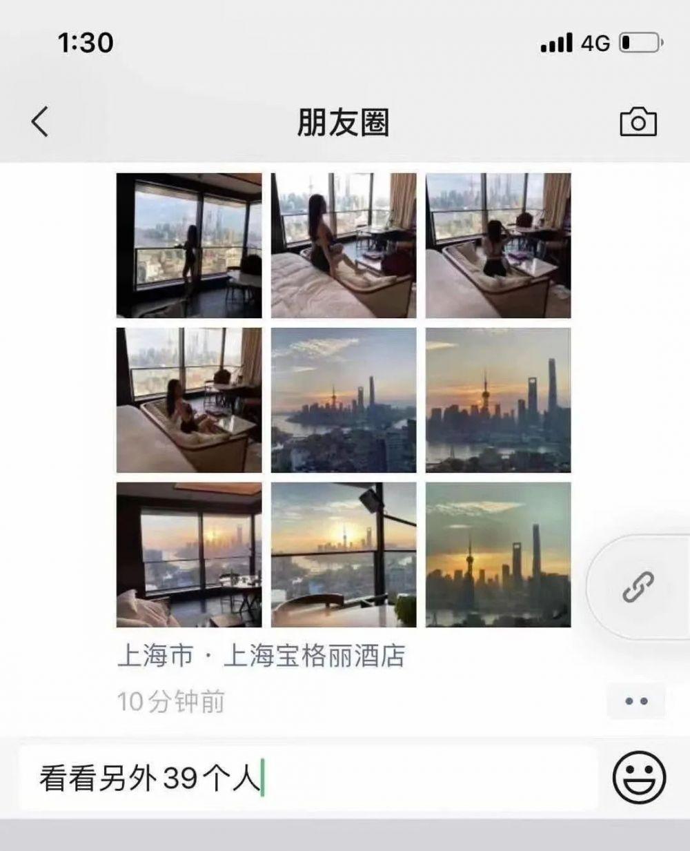 被上海名媛圈笑吐了,Gucci公关哭晕在厕所-第69张图片-周小辉博客
