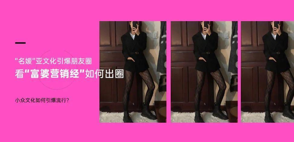 被上海名媛圈笑吐了,Gucci公关哭晕在厕所-第73张图片-周小辉博客