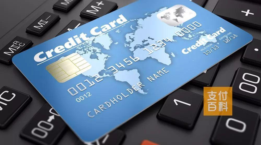 信用卡使用过程中的这5个雷区千万别踩!