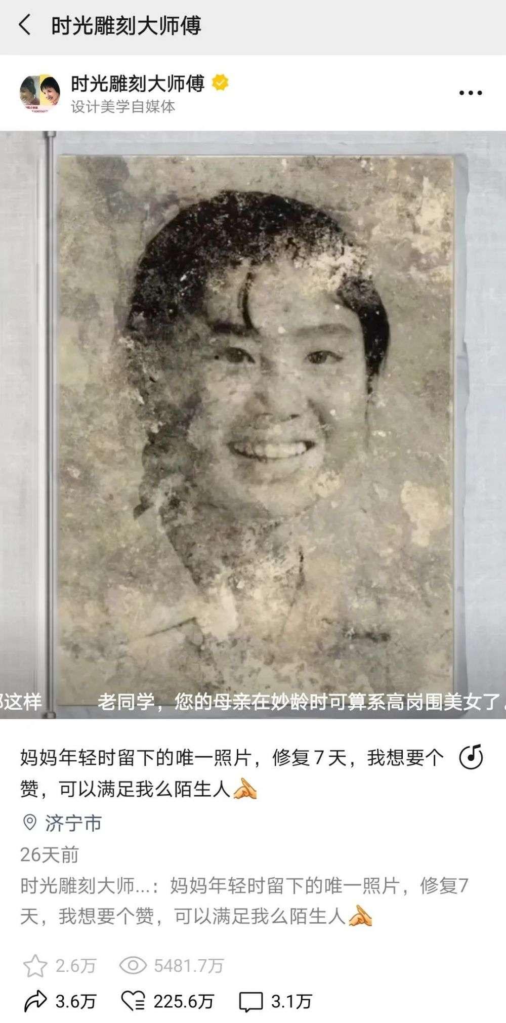 <a href='https://www.zhouxiaohui.cn'><a href='https://www.zhouxiaohui.cn/duanshipin/'>视频号</a></a>连续重磅更新!微信加码赋能,专业玩家将跑步入场?-第5张图片-周小辉博客