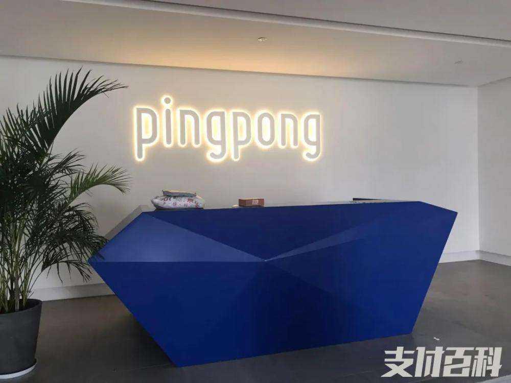 跨境支付PingPong准备上市,曾因合规问题受质疑