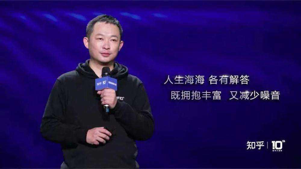 <a href='https://www.zhouxiaohui.cn/duanshipin/'>小红书</a>回应因广告违法被行政处罚;知乎已有100位创作者月收入超10万   新榜情报-第2张图片-周小辉博客