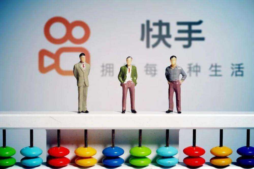 <a href='https://www.zhouxiaohui.cn/duanshipin/'>小红书</a>回应因广告违法被行政处罚;知乎已有100位创作者月收入超10万   新榜情报-第4张图片-周小辉博客