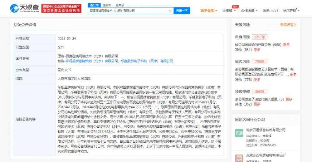 <a href='https://www.zhouxiaohui.cn'><a href='https://www.zhouxiaohui.cn/duanshipin/'>视频号</a></a>新增关注按钮;快手预计2月5日上市交易 | 新榜情报-第5张图片-周小辉博客