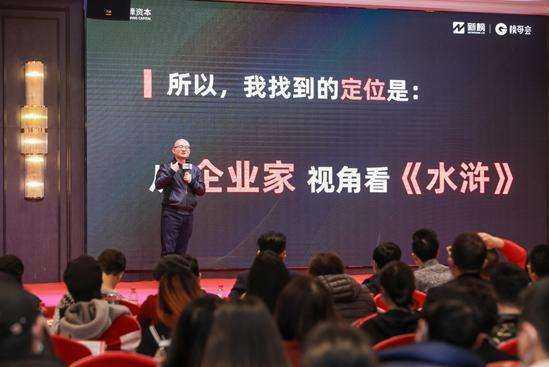 范卫锋:2021年我们要投资15个<a href='https://www.zhouxiaohui.cn'><a href='https://www.zhouxiaohui.cn/duanshipin/'>视频号</a></a>创业项目-第3张图片-周小辉博客
