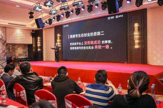 范卫锋:2021年我们要投资15个<a href='https://www.zhouxiaohui.cn'><a href='https://www.zhouxiaohui.cn/duanshipin/'>视频号</a></a>创业项目-第5张图片-周小辉博客