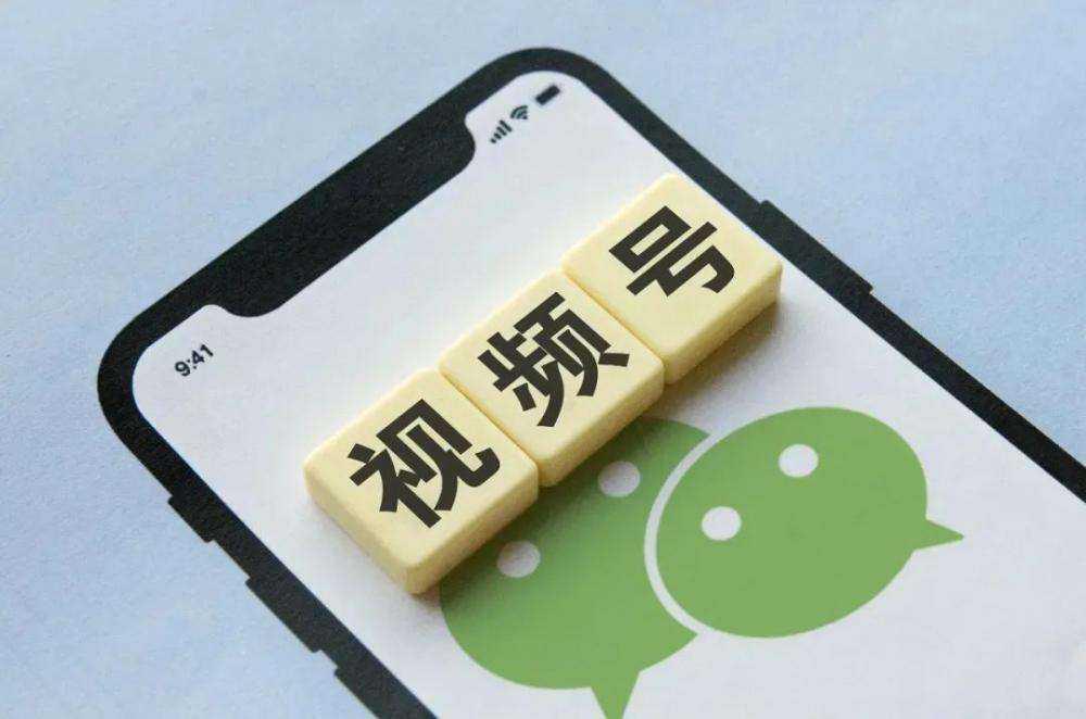 """多条视频播放量破亿,家装IP""""设计师阿爽""""的<a href='https://www.zhouxiaohui.cn'><a href='https://www.zhouxiaohui.cn/duanshipin/'>视频号</a></a>增长之路-第2张图片-周小辉博客"""