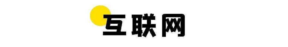 赵圆圆:一个普通创业者的1月份,80条人生感悟