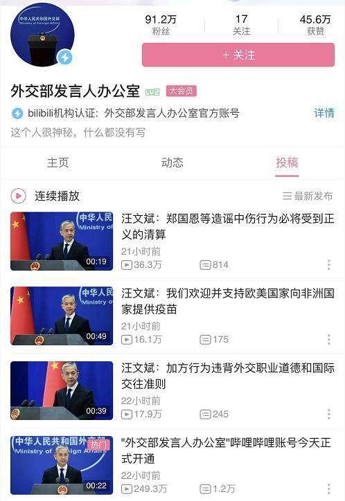 "<a href='https://www.zhouxiaohui.cn'><a href='https://www.zhouxiaohui.cn/duanshipin/'>视频号</a></a>直播的强提醒又升级了;自媒体人""呦呦鹿鸣""批评集体跪拜习俗被网暴   新榜情报-第2张图片-周小辉博客"