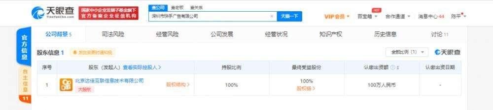 "<a href='https://www.zhouxiaohui.cn'><a href='https://www.zhouxiaohui.cn/duanshipin/'>视频号</a></a>直播的强提醒又升级了;自媒体人""呦呦鹿鸣""批评集体跪拜习俗被网暴   新榜情报-第4张图片-周小辉博客"