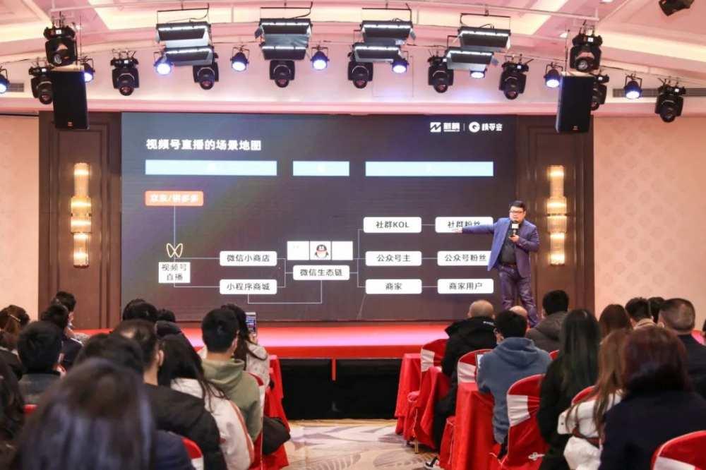 <a href='https://www.zhouxiaohui.cn'><a href='https://www.zhouxiaohui.cn/duanshipin/'>视频号</a></a>一场直播流水过千万是怎么做到的?-第6张图片-周小辉博客
