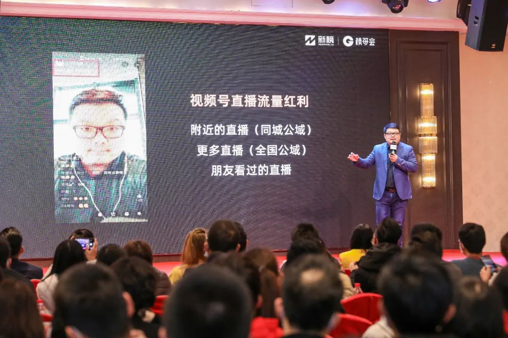 <a href='https://www.zhouxiaohui.cn'><a href='https://www.zhouxiaohui.cn/duanshipin/'>视频号</a></a>一场直播流水过千万是怎么做到的?-第10张图片-周小辉博客