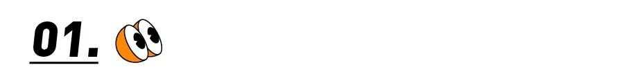 艾瑞Z世代报告:快手23岁以下美妆消费人群增幅81.5%!-第4张图片-周小辉博客