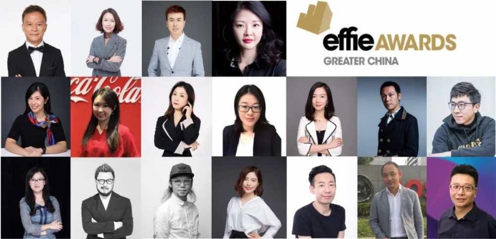 快手磁力引擎联合大中华区艾菲举行营销专委会,开启短视频营销2.0
