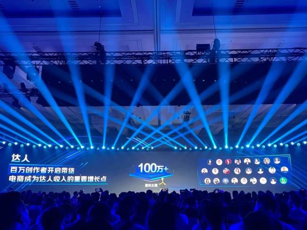 罗永浩:今年目标收入至少100亿;抖音电商2021年体量有望达9.5万亿元