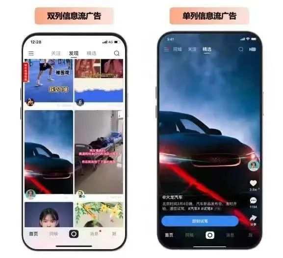 互联网广告新变局|效果广告占比破65%,<a href='https://www.zhouxiaohui.cn/duanshipin/'>短视频</a>戴上皇冠-第13张图片-周小辉博客