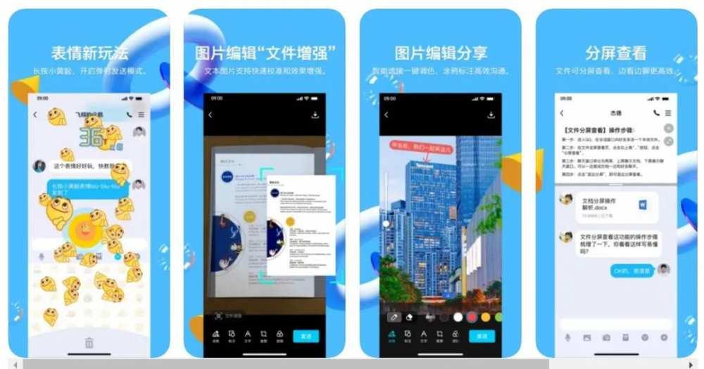<a href='https://www.zhouxiaohui.cn'><a href='https://www.zhouxiaohui.cn/duanshipin/'>视频号</a></a>直播新增暂停直播、静音功能;QQ上线弹射表情新玩法 -第3张图片-周小辉博客