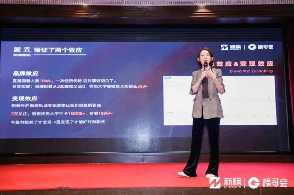 万字演讲精华:11位头部玩家的<a href='https://www.zhouxiaohui.cn'><a href='https://www.zhouxiaohui.cn/duanshipin/'>视频号</a></a>运营方法论-第6张图片-周小辉博客
