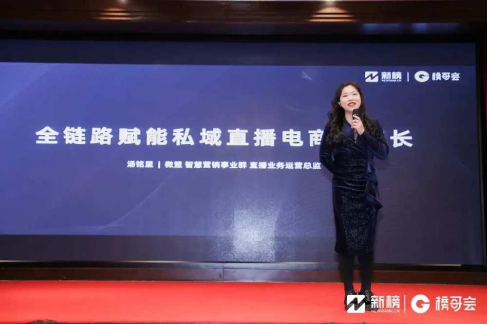 万字演讲精华:11位头部玩家的<a href='https://www.zhouxiaohui.cn'><a href='https://www.zhouxiaohui.cn/duanshipin/'>视频号</a></a>运营方法论-第8张图片-周小辉博客
