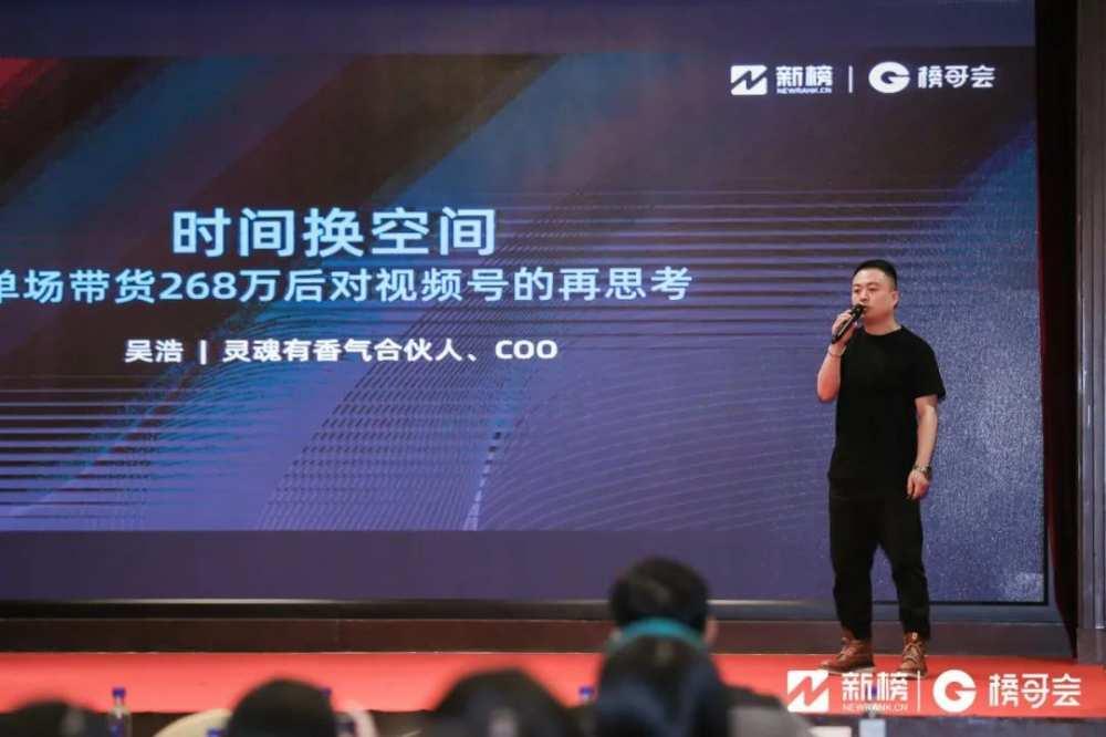 万字演讲精华:11位头部玩家的<a href='https://www.zhouxiaohui.cn'><a href='https://www.zhouxiaohui.cn/duanshipin/'>视频号</a></a>运营方法论-第10张图片-周小辉博客