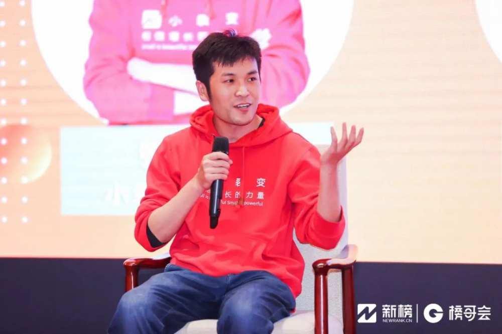 万字演讲精华:11位头部玩家的<a href='https://www.zhouxiaohui.cn'><a href='https://www.zhouxiaohui.cn/duanshipin/'>视频号</a></a>运营方法论-第13张图片-周小辉博客