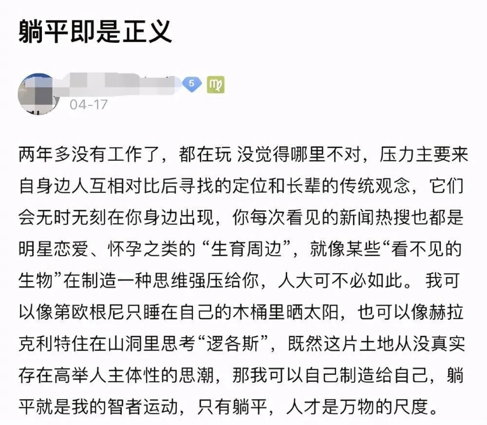 B站发布游戏区MCN专项扶持计划;微博账号昵称不得含有爆料揭秘等字样 | 新榜情报