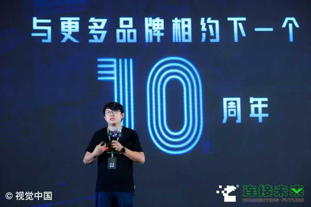 马宏彬:新消费时代,快手成为国民生活新消费社区及品牌营销主阵地