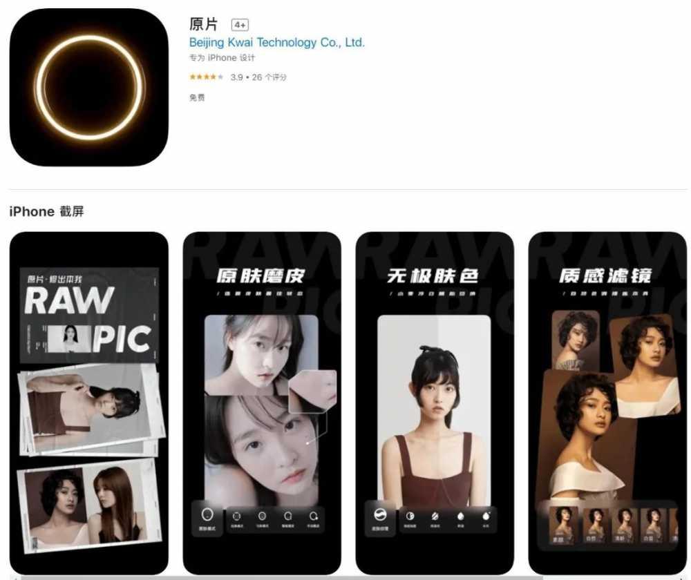 <a href='https://www.zhouxiaohui.cn'><a href='https://www.zhouxiaohui.cn/duanshipin/'>视频号</a></a>新增打赏分级等功能;人人视频下架-第7张图片-周小辉博客