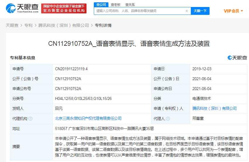 <a href='https://www.zhouxiaohui.cn'><a href='https://www.zhouxiaohui.cn/duanshipin/'>视频号</a></a>新增打赏分级等功能;人人视频下架-第9张图片-周小辉博客