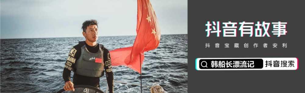 在抖音,穿越死亡之海的中国男人