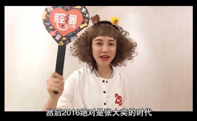 """探访网红电商MCN:停止制造""""下一个张大奕"""",抢滩内容新平台"""