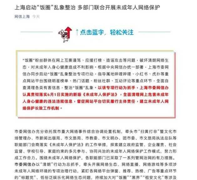 李佳琦、薇娅公司回应计划IPO;快手全球月活达10亿
