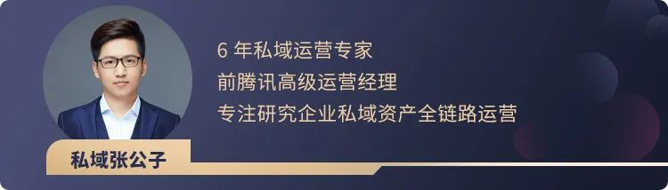 找老纪:刘润+肖厂长+老纪引爆的私域刷屏事件营销始末!