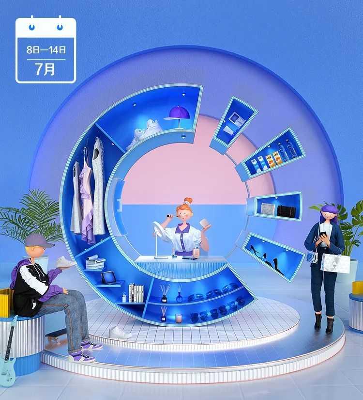 快手磁力引擎CP大会召开;品牌号「祝融计划」推动品牌生意增长……