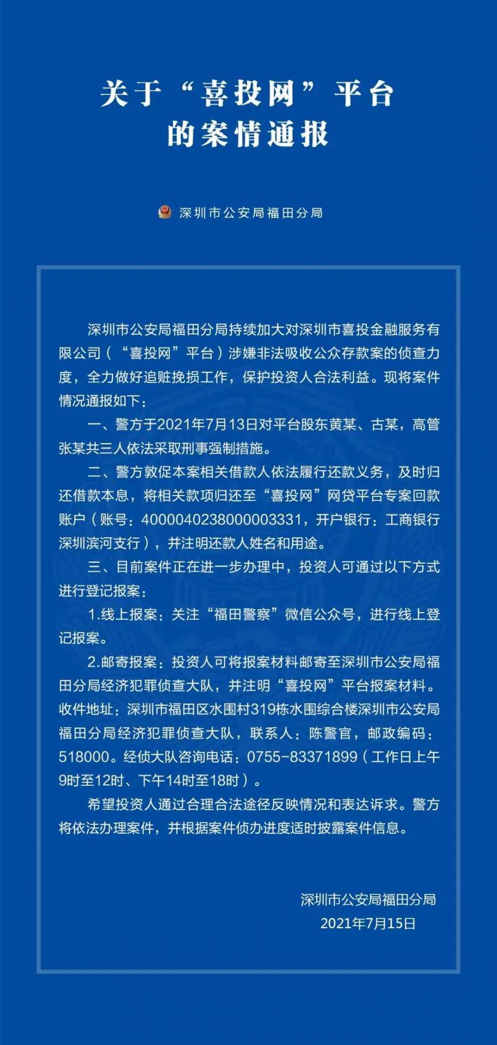 """小红书暂停美国IPO计划;财经大V黄生被抓;刘诗诗诉""""电影派""""侵权案胜诉"""