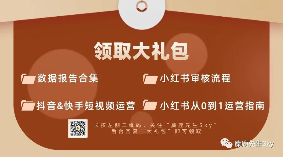 <a href='https://www.zhouxiaohui.cn/duanshipin/'>小红书</a>8.1日正式关闭笔记带货,挂淘宝链接凉凉?-第2张图片-周小辉博客
