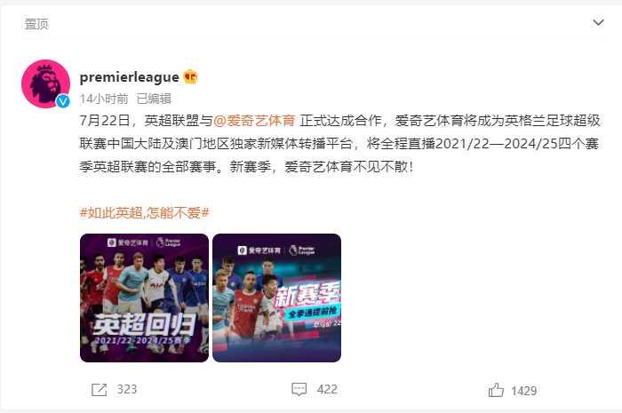 <a href='https://www.zhouxiaohui.cn/duanshipin/'>小红书</a>8月1日正式关闭笔记带货;陌陌直播河南公会任务减半;快手发布造风者计划-第5张图片-周小辉博客